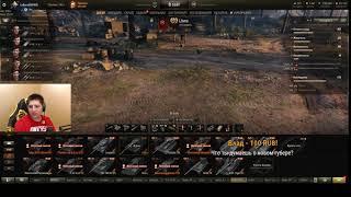 🔥Зачем Левша позвонил Максу по телефону?! Wot | World of tanks
