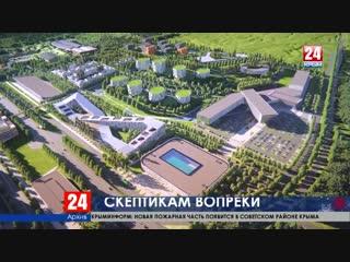 В Крыму идёт реконструкция центральной спортивной арены и строительство новых объектов