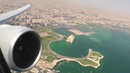 Blasting Out Of The Desert Awesome HD 777-200LR Takeoff From Doha on Qatar Airways