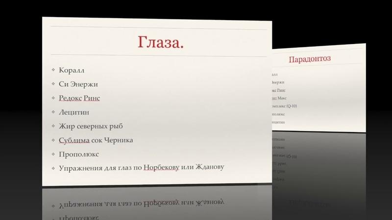 Аврора ПРОГРАММЫ Составление программ Александр Волин