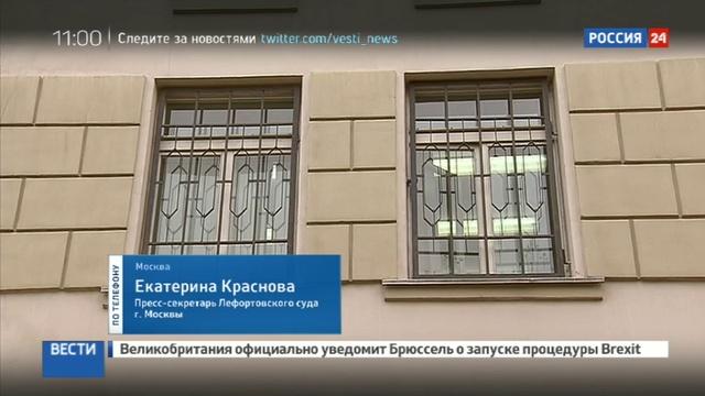 Новости на Россия 24 • Замдиректора Эрмитажа посажен под домашний арест