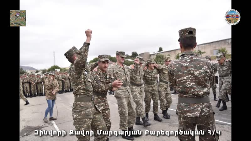Սիսիանի զորամասի զինծառայողների համար հատուկ պատրաստված ֆոտոհոլովակ