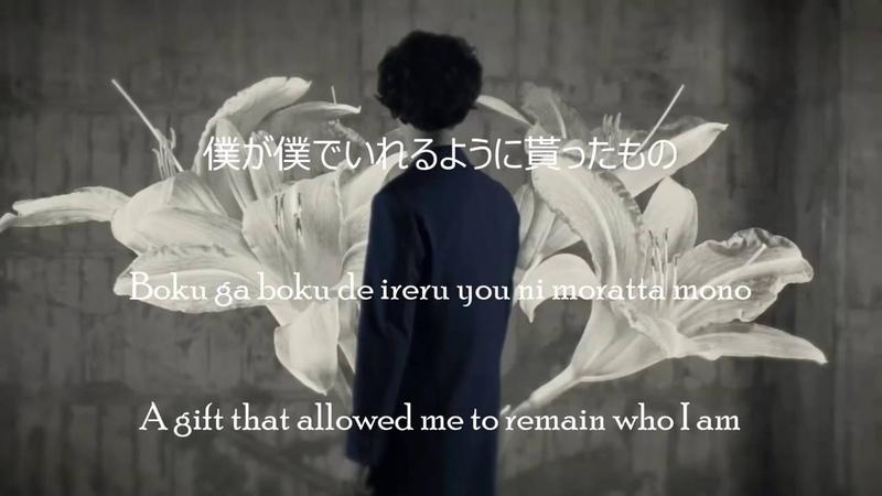 Luck Life Namae wo Yobu yo Lyrics video full size Japanese, romaji, plus English