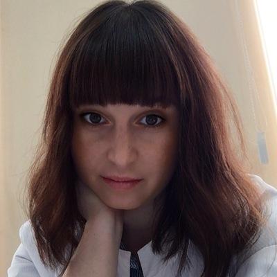 Алина Смирнова