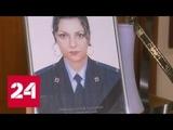 Месть следователю кто стоит за убийством Евгении Шишкиной - Россия 24