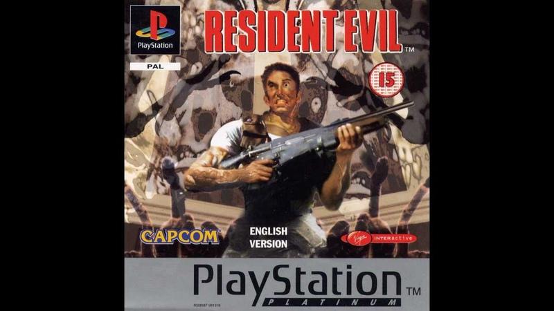 Marach - Mansion First Floor (Resident Evil cover)