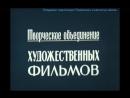 Белые росы (1983), комедия