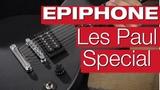 Epiphone Les Paul Special VE EB E-Gitarren-Review von session