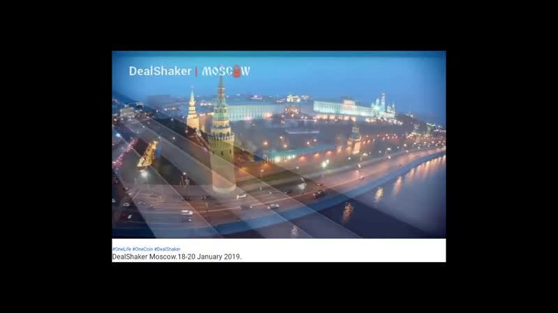 Впервые в Москве DealShaker EXPO! 18-20 января!