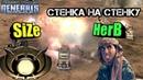 ГЕРОЙ НАШЕГО ВРЕМЕНИ [Generals Zero Hour] EPIC BATTLE