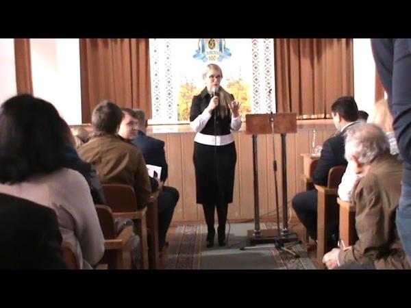 Виступ Юлії Тимошенко.,м.Камянець-Подільський національний університет імені Івана Огієнка