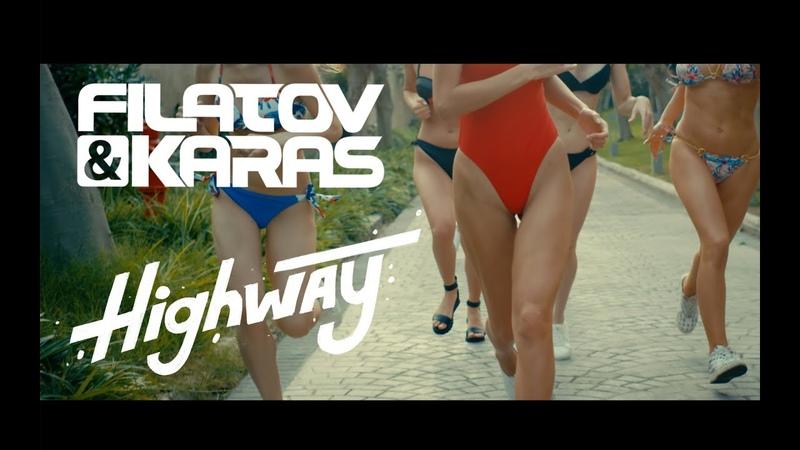 Filatov Karas - Highway (Official Video)