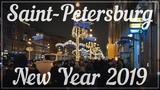 Новогодний Санкт-Петербург 2019 New Year Saint-Petersburg 2019