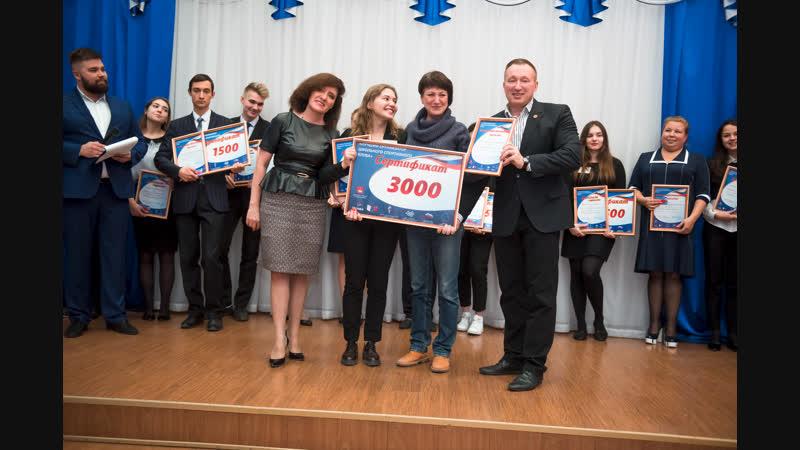 Лучший организатор ШСК 2017