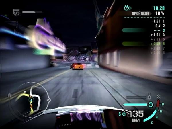 NFS Carbon - Mercedes-Benz CLK500 (Серийная) - Слэйд стрит (Спринт)