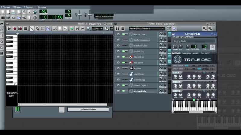 В программе LMMS играю на клавиши Crying Pads