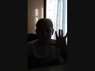 Иван Вахрушев - Live