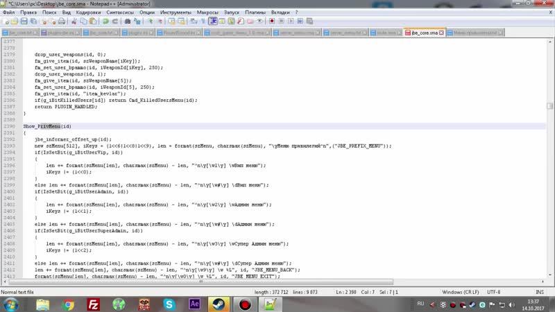 [Диков - дикий котяра 3] Counter Strike 1.6 Jailbreak Обучение   Как зделать свое меню привилегий ★ 6 серия