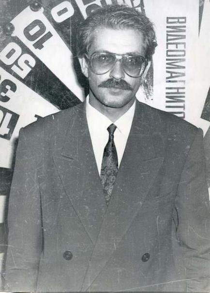 past Владислав Листьев. Владислав Николаевич Ли́стьев (10 мая 1956, Москва - 1 марта 1995, там же) - советский и российский телеведущий и журналист, первый генеральный директор «ОРТ»,