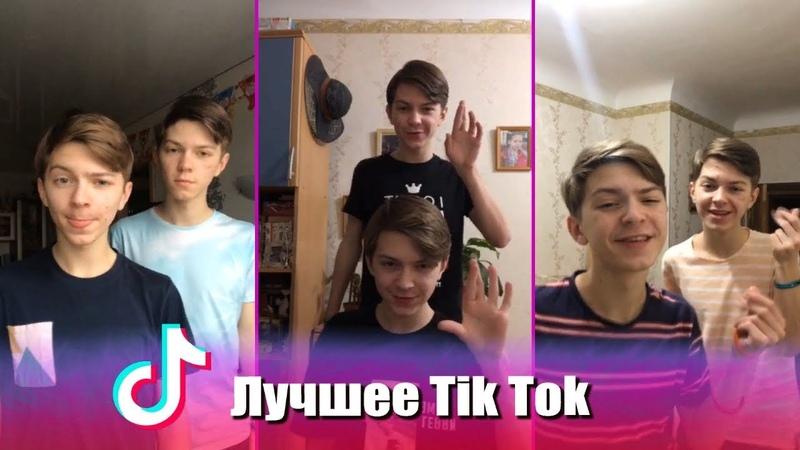 Что эти близнецы себе позволяют.Лучшее с @vityaandvova | Tik Tok