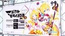 """【初音ミク】「マジカルミライ 2018」企画展映像 - 東京【TOKYO  Hatsune Miku """"Magical Mirai 2018""""&#123"""