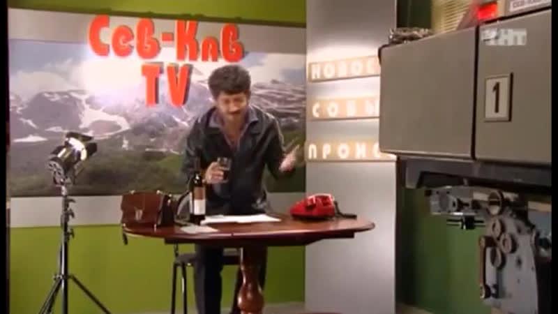Жорик Вартанов с днём рождения