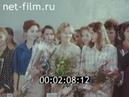 1994г. Пермское хореографическое училище. 50 лет