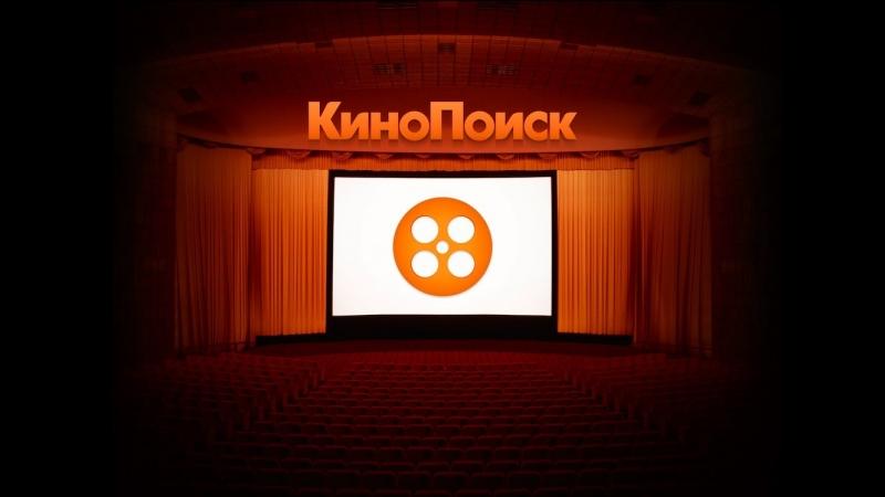 Смотрим ТОП-250 фильмов на английском! [Часть 3]
