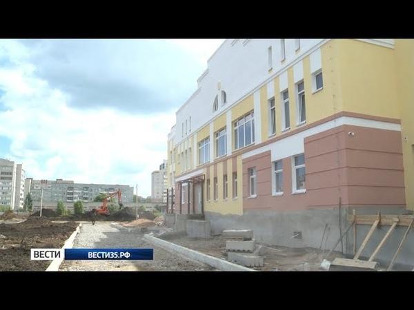 Новый детсад на 250 мест в Вологде сдадут в эксплуатацию раньше срока
