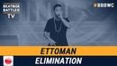 Ettoman from Japan - Men Elimination - 5th Beatbox Battle World Championship