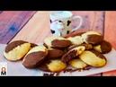 Печенье Коровка со Вкусом Подтаявшего Мороженого