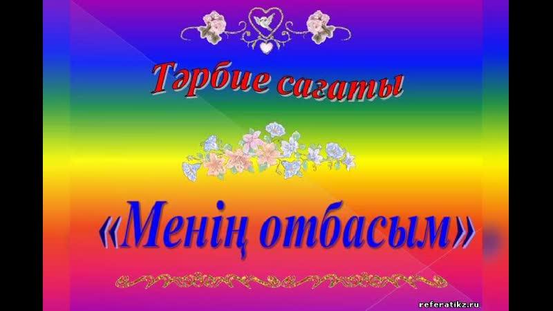 Video_name_05_13_2019_20_06.mp4