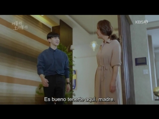 Lovely horribly capitulo 16