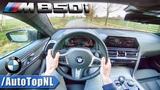 2019 BMW 8 SERIES M850i xDrive 4.4 V8 BiTurbo 530 л.с.