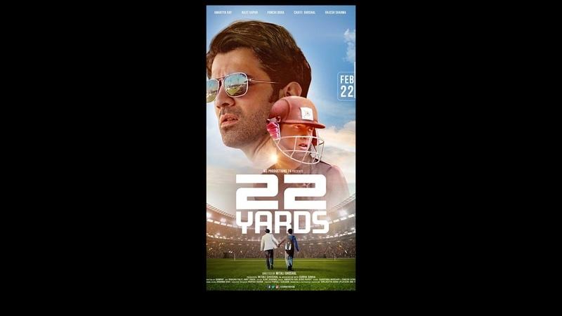 22 yards 2019 Hindi full movie