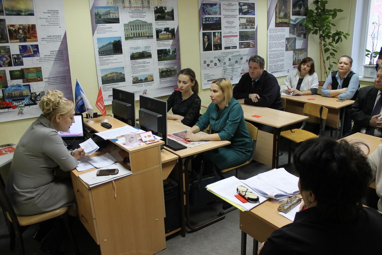 Состоялась IX (отчетно-выборная) Конференция Ямало-Ненецкого окружного отделения КПРФ