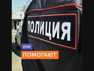 В районе Хорошёво-Мневники открыли новое здание ОВД