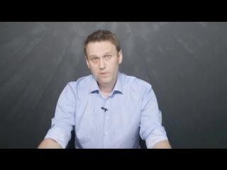 Навальный - ВСЁ ПРОПАЛО!