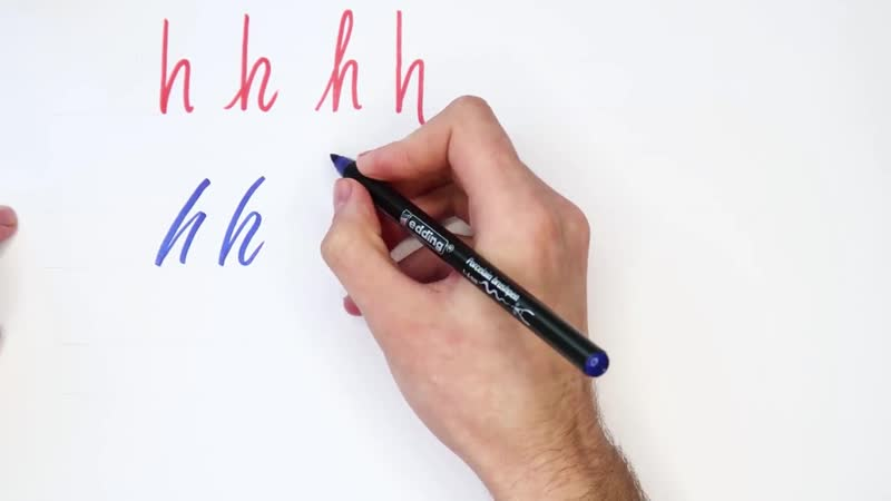 Free Lettering Course_ How to Write Small Letter (H)MONRUSTER [design]