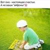 Маърифат Декамбаева