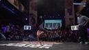 Marwan vs Conejo | Red Bull Bc One 2018 | Powermove Battle