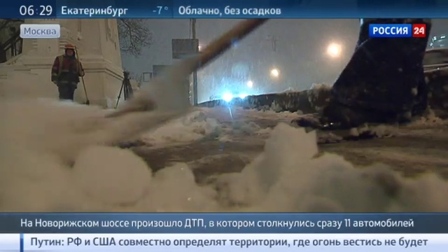 Новости на Россия 24 • Февраль бесчинствует: на борьбу со снегом брошен весь спецтранспорт Москвы