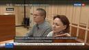Новости на Россия 24 Дело Улюкаева свидетели могут стать подозреваемыми