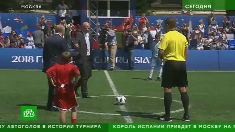ФК Тотем сыграл в футбол с мировыми звёздами на Красной площади