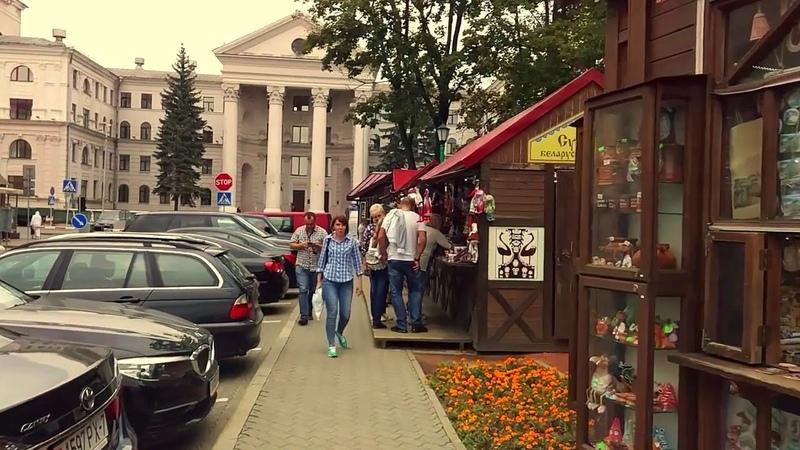 Мiнск Стары горад Троiцкае прадмесце Замчышча Нямiга