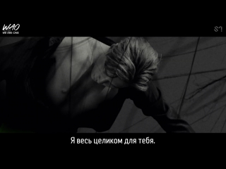 [WAO рус.саб] LAY - Give Me A Chance