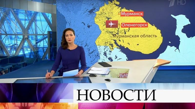 В Мурманской области после тренировочного полета бомбардировщик Ту-22М3 совершил жесткую посадку.