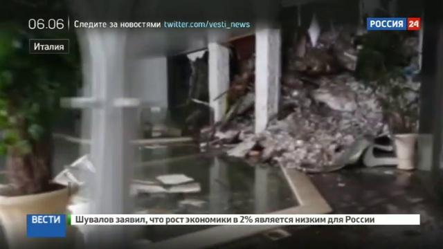 Новости на Россия 24 • Поиски выживших в попавшем под лавину отеле не прекращаются