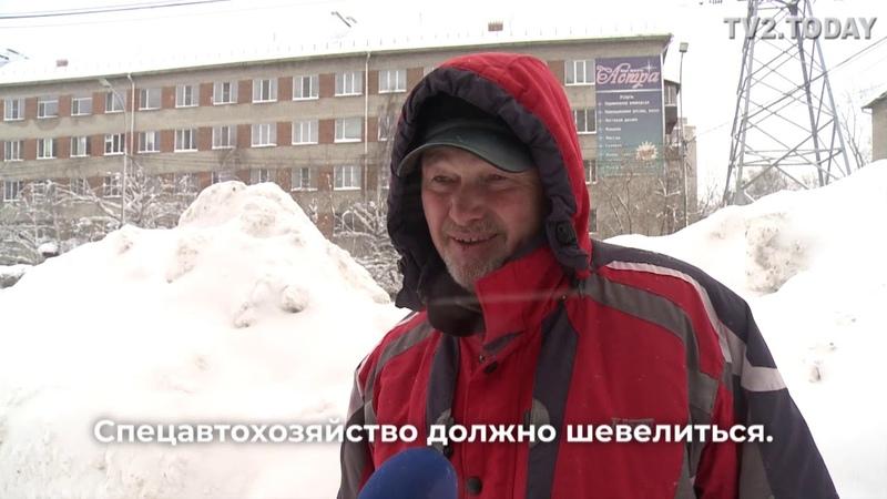Как томичи оценили уборку улиц от снега