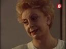 Жестокий ангел (90 серия) (1997) сериал